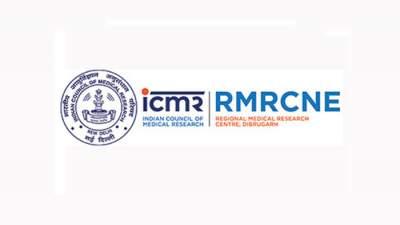 RMRCNE-Dibrugarh-Logo