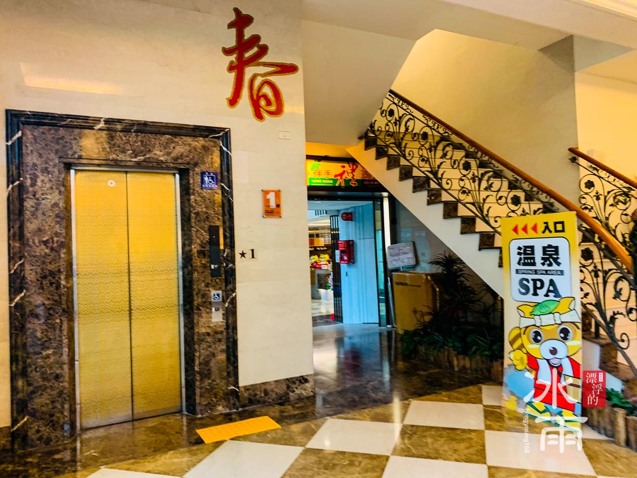 川湯春天溫泉飯店德陽館 早餐廳的電梯