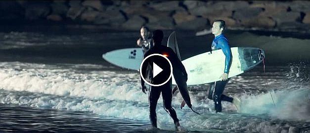 SHB NIGHT SURF