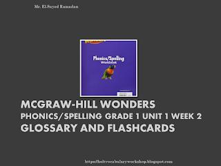 McGraw-Hill Wonders Phonics/Spelling Grade 1 Unit 1 Week 2 Flashcards