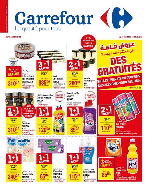 catalogue carrefour algerie juillet aout aid adha 2019