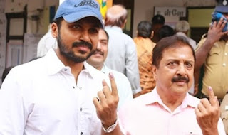 Sivakumar and Karthi requests new government while casting their vote | Election 2016