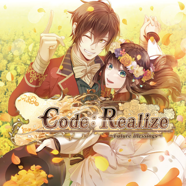 Code Realize: Future Blessings