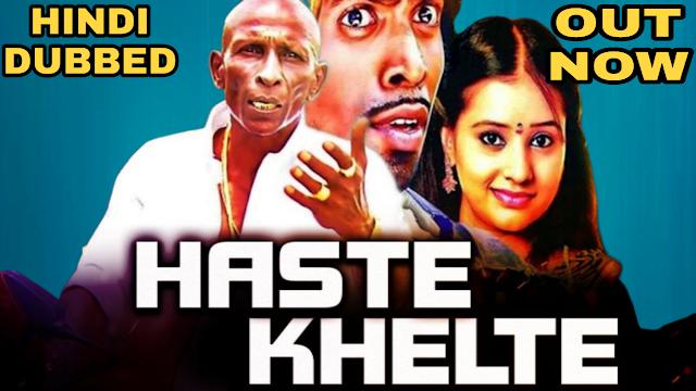 Haste Khelte