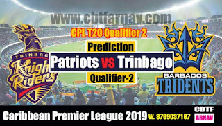 Today Match Prediction CPL 2019 Trinbago vs Barbados Qualifier 2