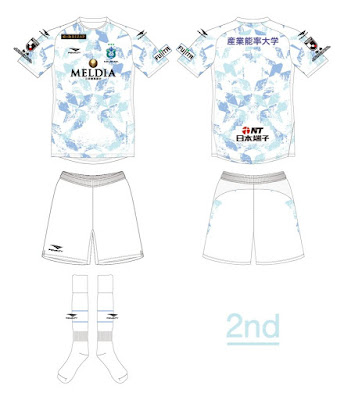 J1 League 2021 Shonan Bellmare Kits