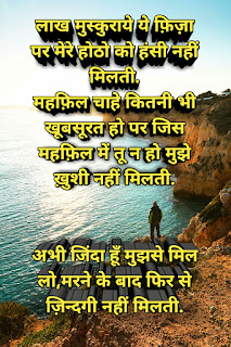Love romantic shayari