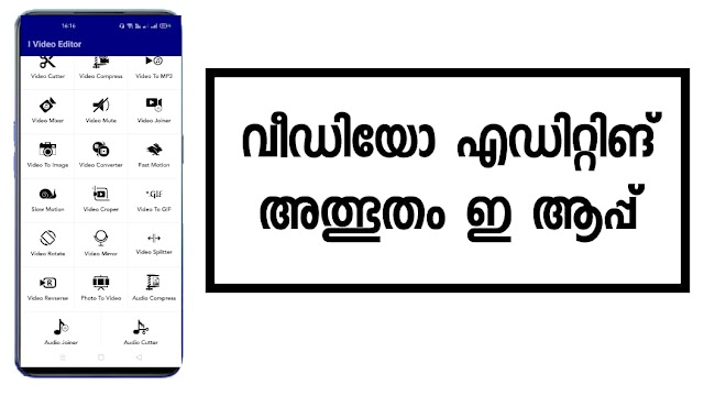 Download All in one Video editor Android App