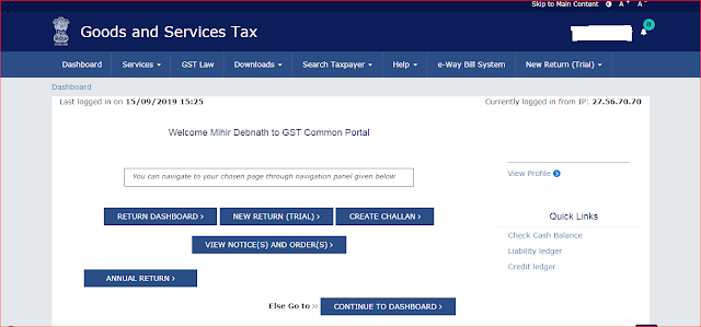 How to upload online invoice in new gst return process