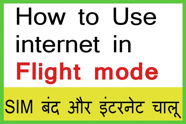 How to Use Internet on Flight mode