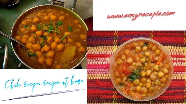 Chole recipe   How to make Panjabi chole recipe at home