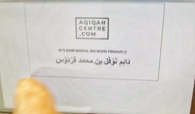 aqiqah, aqiqahcentre.com