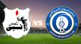 مشاهدة مباراة أسوان وإنبي بث مباشر اليوم في الدوري المصري