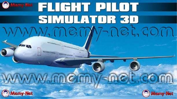 Download Flight Pilot Simulator 3D Free MOD Unlimited Money