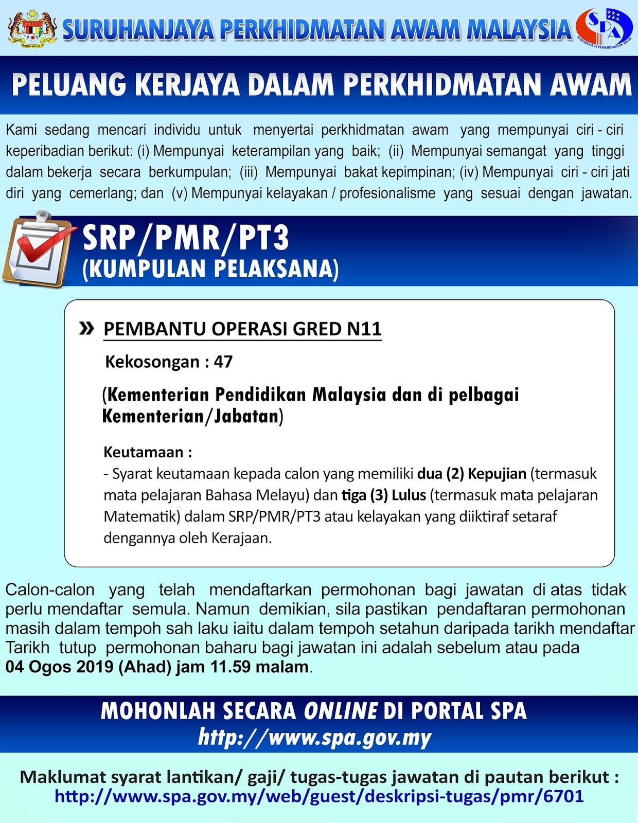 Jawatan Kosong Pembantu Operasi Di Kementerian Pendidikan Malaysia 2019