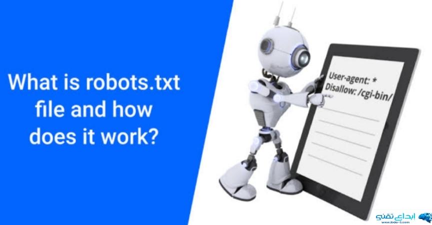 افضل ملف robots.txt مخصص لمدونات بلوجر يساعدة في ارشفة مقالاتك بسرعة كبيرة 2020