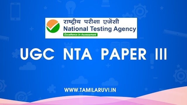 UGC NET Solved Question Papers for All Subjects