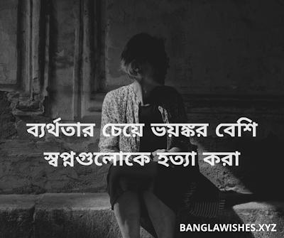 bangla life status