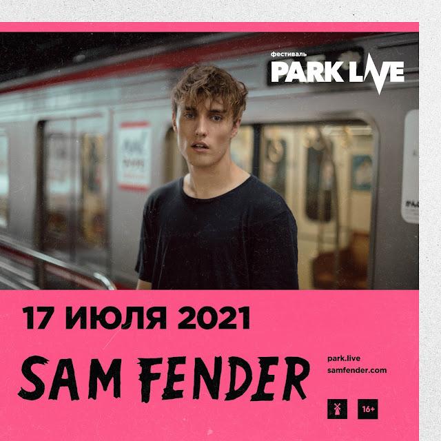 Sam Fender выступит на фестивале Park Live