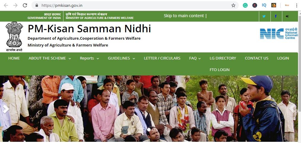 Kisan Samman Nidhi Yojana