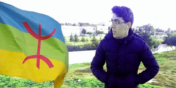 ali oumalk المدون الأمازيغي علي أومالك