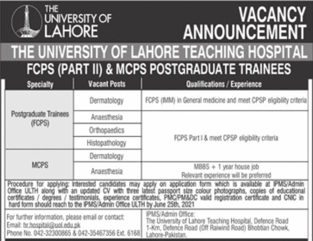 JOBS | The University Of Lahore Teaching Hospital