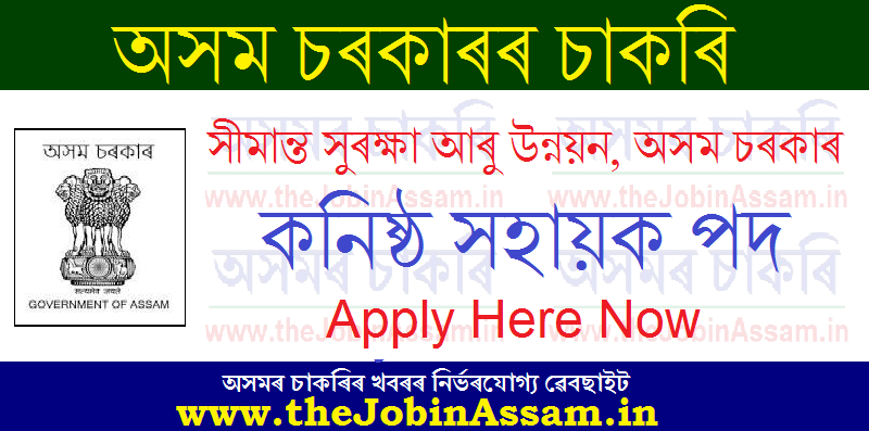 Border Protection & Development, Assam Recruitment 2021: Apply for Junior Assistant Post