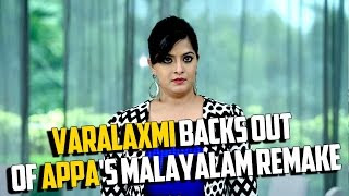 Varalaxmi Backs Out Of Appa's Malayalam Remake