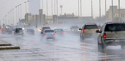 اخبار الطقس غدا في القاهرة , درجات الحرارة غداً السبت 3-12-2016 : انخفاض جديد في درجات الحرارة علي كافة الانحاء
