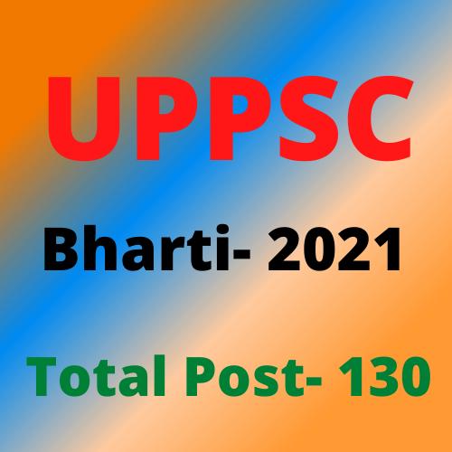 UPPSC Assistant Commandant Bharti 2021- यूपीपीएससी सहायक कमांडेंट भर्ती 2021