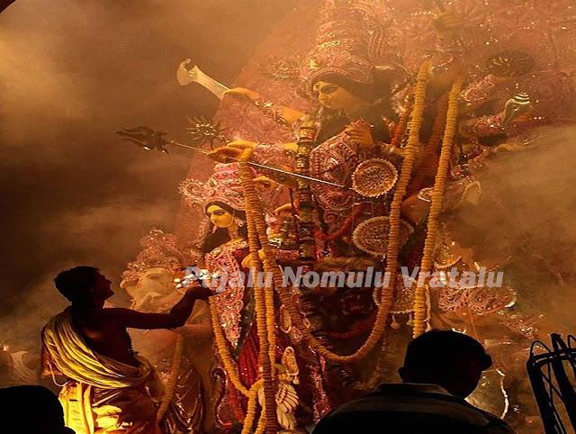 durga ,maa,maa durga,Today' s Panchangam in Telugu, Powerful DURGA DEVI 3 MANTRAS inTelugu, Durga Ashtottara Shatanamavali, Sri Durga asthotaram in English,