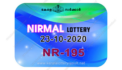 kerala lottery result, kerala lottery kl result, yesterday lottery results, lotteries results, keralalotteries, kerala lottery, keralalotteryresult, kerala lottery result live, kerala lottery today, kerala lottery result today, kerala lottery results today, today kerala lottery result, Nirmal lottery results, kerala lottery result today Nirmal, Nirmal lottery result, kerala lottery result Nirmal today, kerala lottery Nirmal today result, Nirmal kerala lottery result, live Nirmal lottery NR-195, kerala lottery result 23.10.2020 Nirmal NR 195 23 October 2020 result, 23 10 2020, kerala lottery result 23-10-2020, Nirmal lottery NR 195 results 23-10-2020, 23/10/2020 kerala lottery today result Nirmal, 23/10/2020 Nirmal lottery NR-195, Nirmal 23.10.2020, 23.10.2020 lottery results, kerala lottery result October 23 2020, kerala lottery results 23th October 2020, 23.10.2020 week NR-195 lottery result, 23.10.2020 Nirmal NR-195 Lottery Result, 23-10-2020 kerala lottery results, 23-10-2020 kerala state lottery result, 23-10-2020 NR-195, Kerala Nirmal Lottery Result 23/10/2020