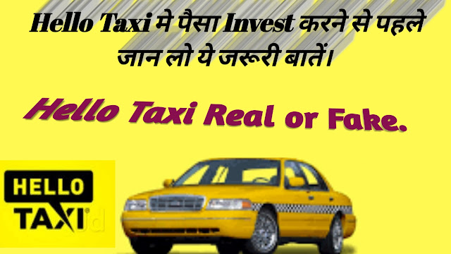 HELLO TAXI PLAN,HELLO TAXI FRAUD UPDATE,HELLO TAXI NEW UPDATE