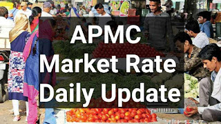 APMC Daily Market Rate