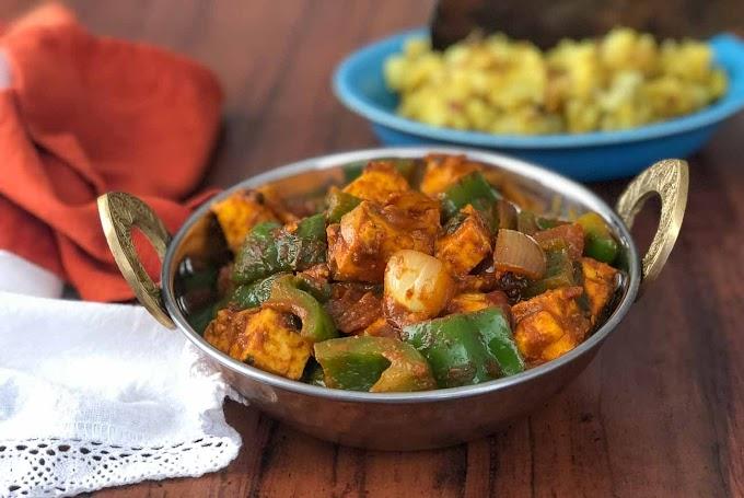 Kadai Paneer Recipe at home in restaurant style
