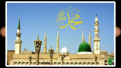 Muhammad (P.H.B) Quotes