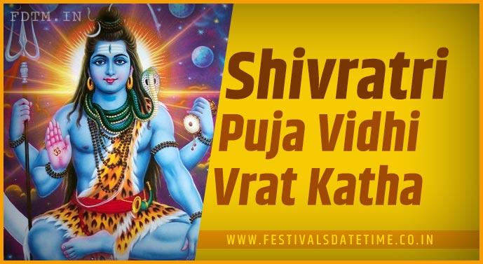 Shivaratri Puja Vidhi and Maha Shivaratri Vrat Katha