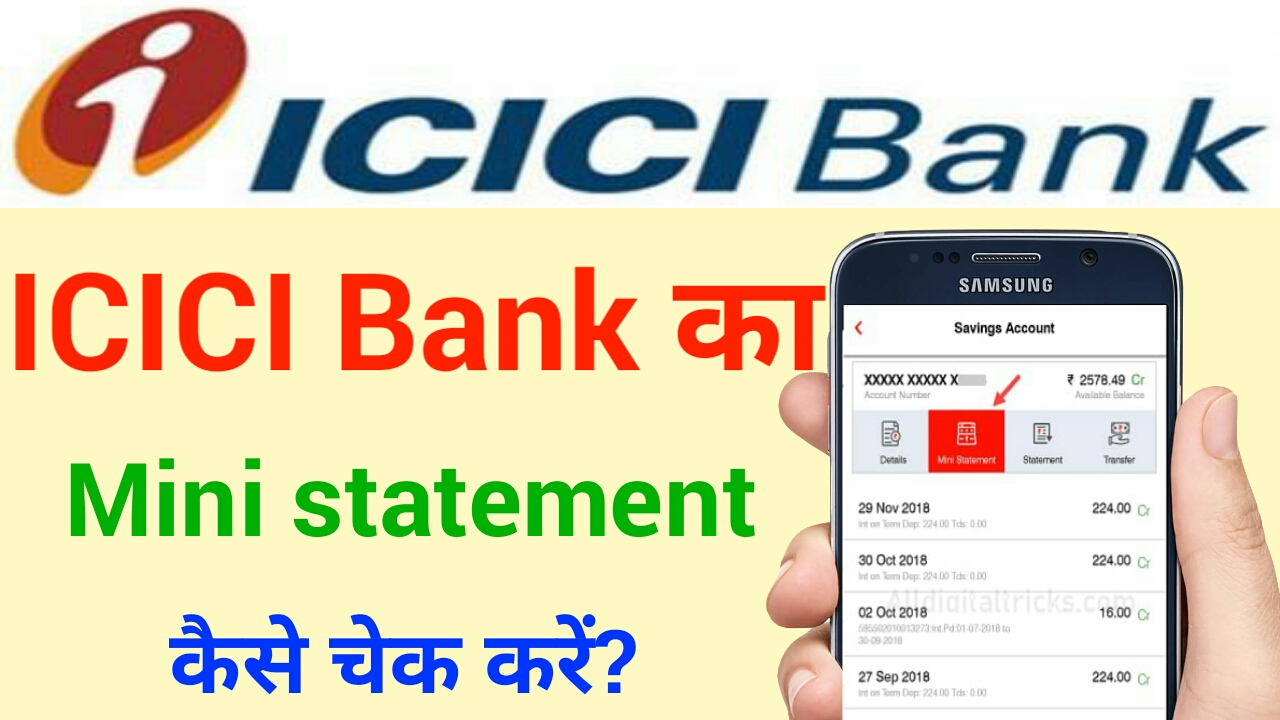 sbi bank balance check karne ke liye toll free number