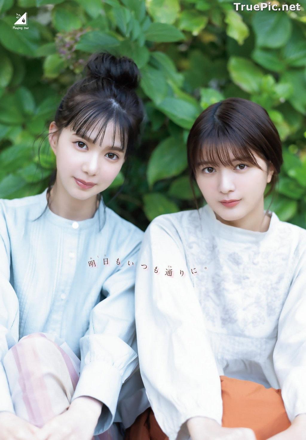 Image Japanese Idol Singer - Yumiko Seki (関有美子) - Beautiful Picture Collection 2020 - TruePic.net - Picture-10