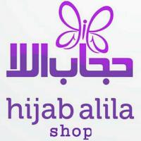 HIJAB ALILA SHOP