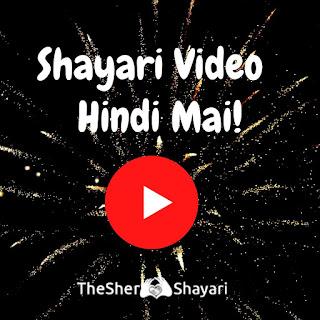 shayari video mein video shayri in hindi mai
