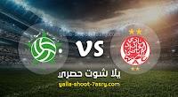 نتيجة مباراة الوداد الرياضي ومولودية وجدة اليوم  28-07-2020 الدوري المغربي