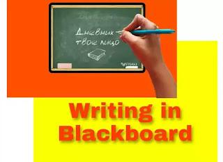 Online Tuition कैसे पढ़ाए? Online Tuition Kaise Padhaye 6 बेस्ट तरीका