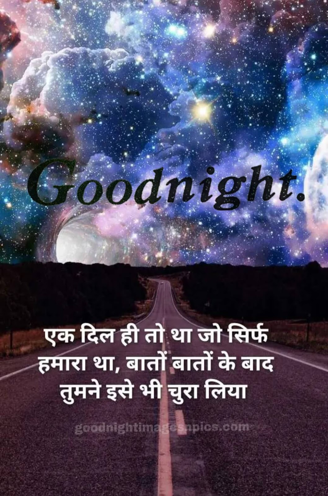 Lovely Good Night Images Free Download