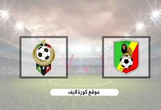 مشاهدة مباراة ليبيا ضد الكونجو 25-1-2021 بث مباشر في كأس أفريقيا للمحليين