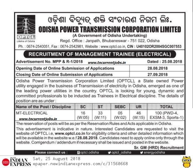 OPTCL Management Trainee (Electrical), Junior Management Trainee