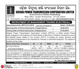 odisha OPTCL Management Trainee Electrical Govt jobs