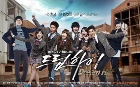 Dream High adalah drama tentang perjuangan menjadi idol