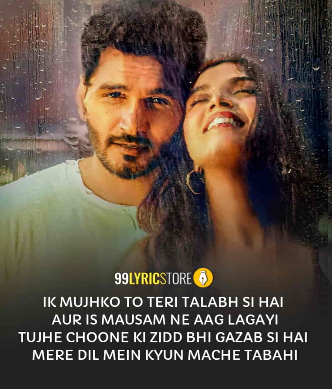 Tere Nashe Mein Choor Hindi Song Image By Gajendra Verma