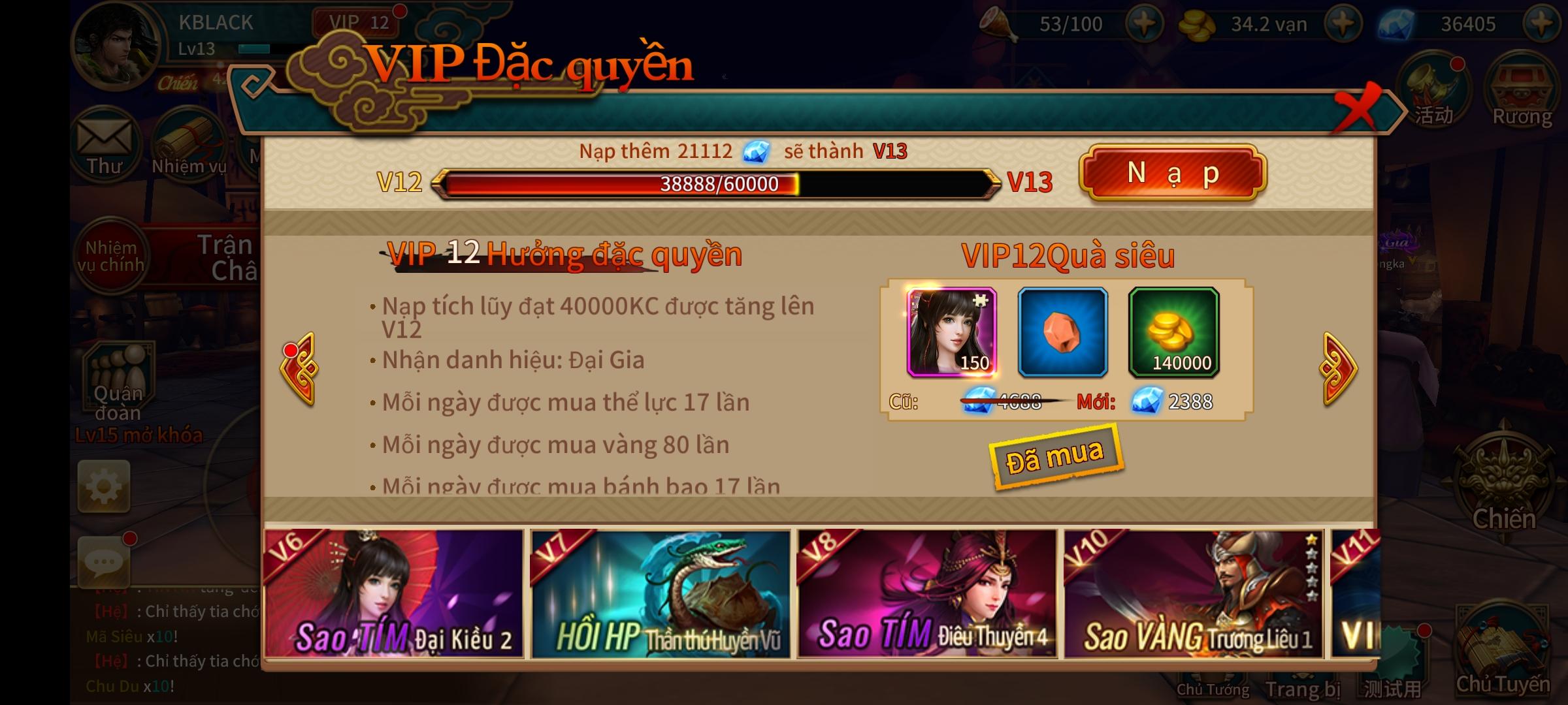 Đỉnh Phong Tam Quốc 3D Private Việt Hóa | Free Full VIP 16 | Quà Tân Thủ Tỷ Tỷ KNB | Sever Cày Quốc Quét Ải Có Hàng Tỷ Kim Cương